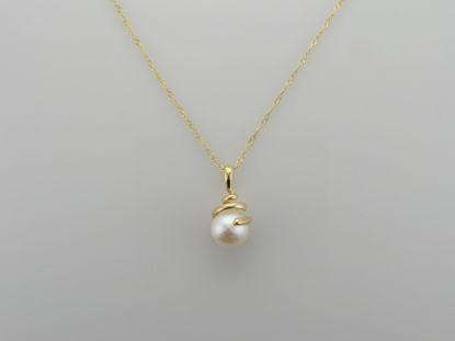 Image de Pendentif en or jaune avec perle d'eau douce